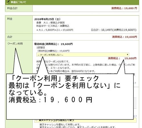 okayamakenwaribiki006