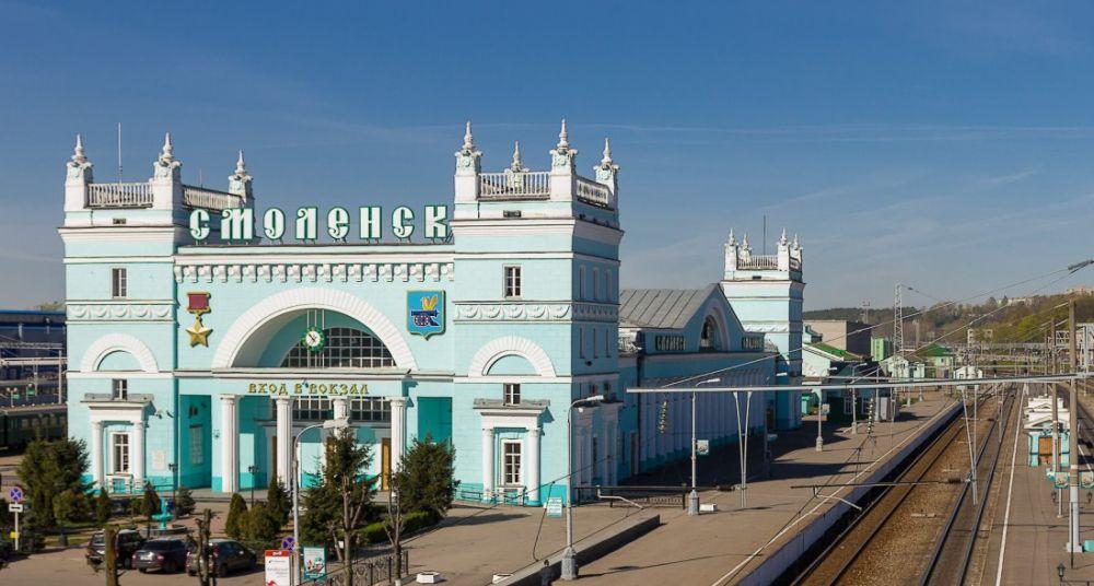 Смоленский ж/д вокзал