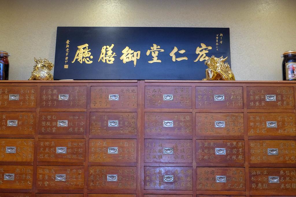 帝王草本餐厅DSCF4722
