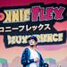 Ronnie Flex - Pinkpop 2018 17-06-2018-7361