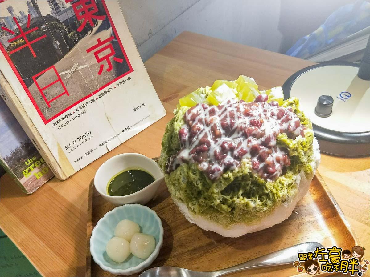 屏東冰店 小秘密Mimi köri ミミ-12
