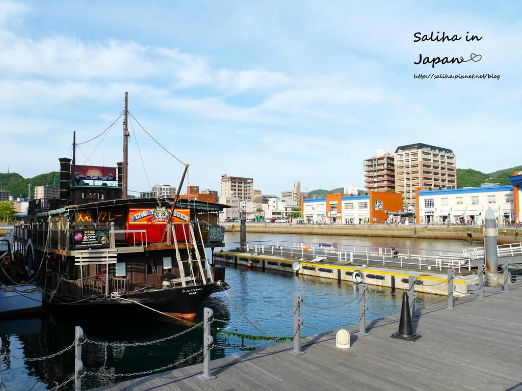 門司港海上船屋燒咖哩餐廳推薦 (2)