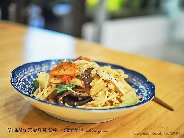 Mr.&Mrs.夫妻洋食 台中 12