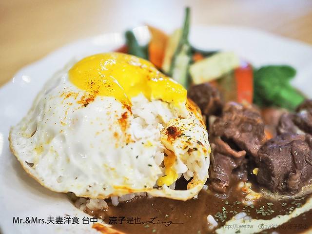 Mr.&Mrs.夫妻洋食 台中 20