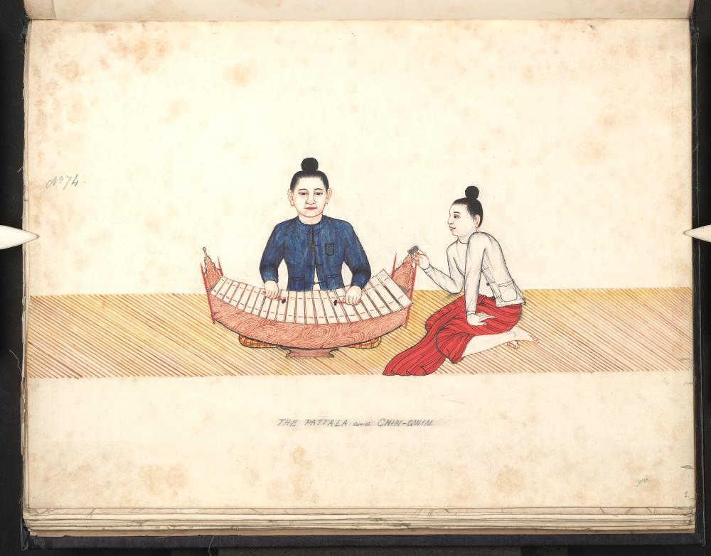:Watercolor painting by an unknown Burmese artist depicting 19th century Burmese life with a pattala being played. The captain says,