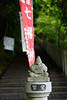 Photo:20180616 Inuyama 3 By BONGURI