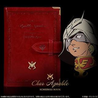 Mobile Suit Gundam Char Custom Handbook 2019