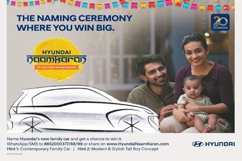 Hyundai AH2