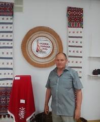 Областная выставка декоративно-прикладного искусства «РОДНОЕ, БРЯНСКОЕ, СВОЕ…»