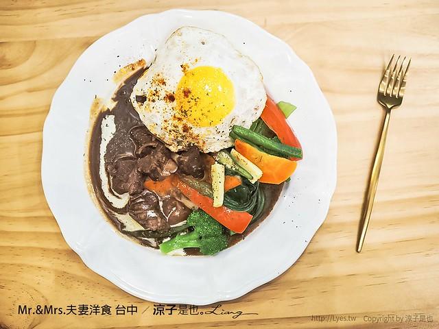 Mr.&Mrs.夫妻洋食 台中 15