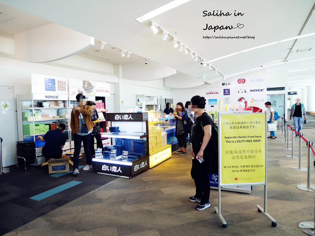 日本九州福岡機場好買必買伴手禮推薦 (22)