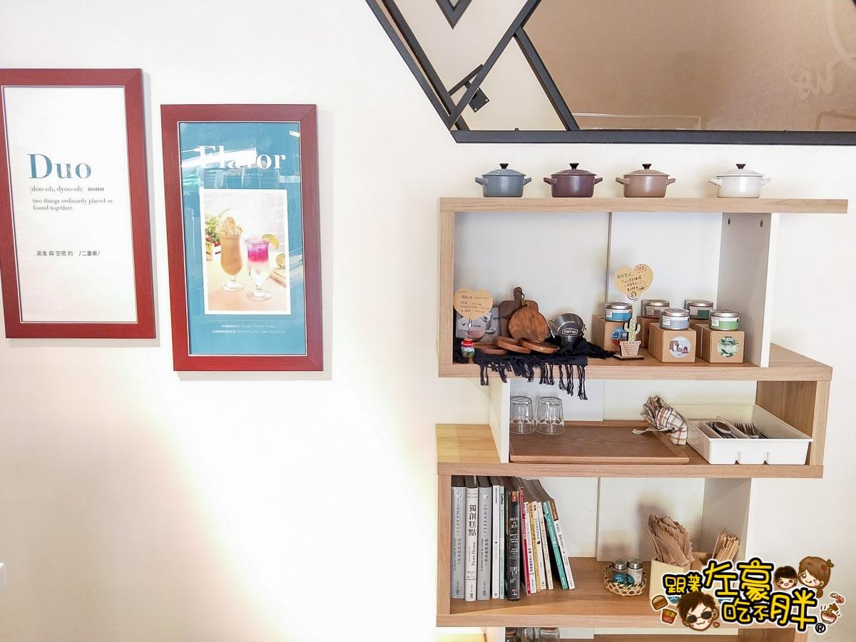 Duo cafe河堤咖啡廳-12