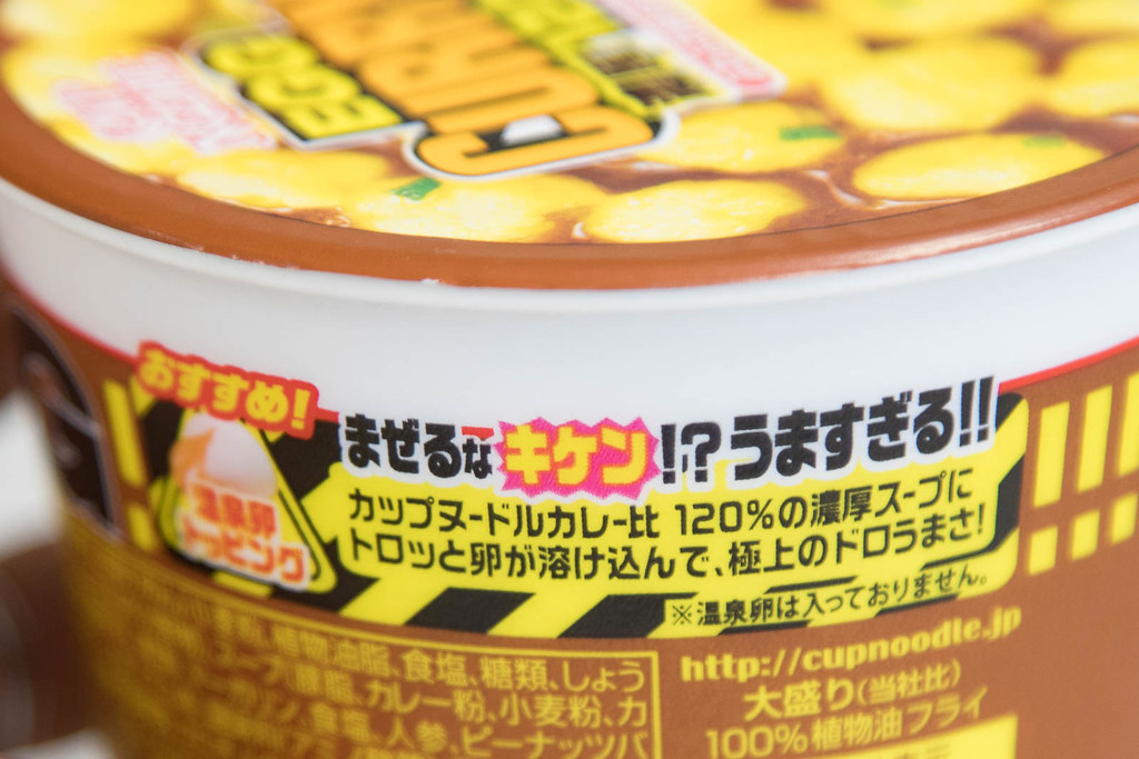 Egg_CURRY120-3