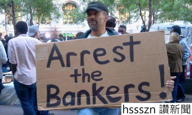 Iceland-arrest-the-bankers-jail_620_372
