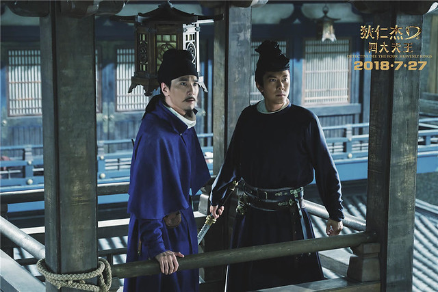 Detective Dee The Four Heavenly Kings Mark Chao