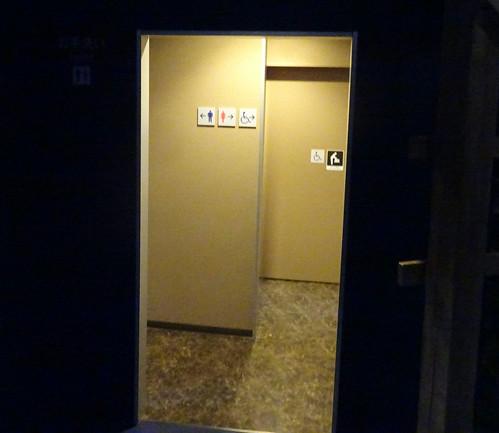 深海水族館のトイレ
