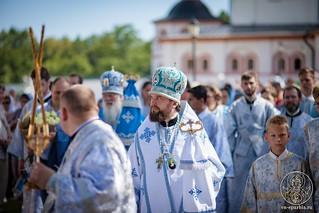 Иверский монастырь 860