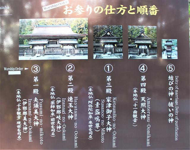 kumanohongu006