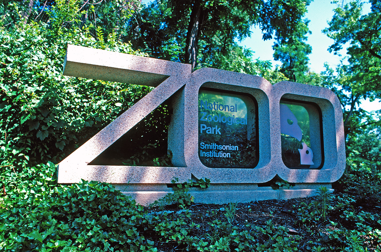 Entrance to the National Zoo in Washington, D.C.