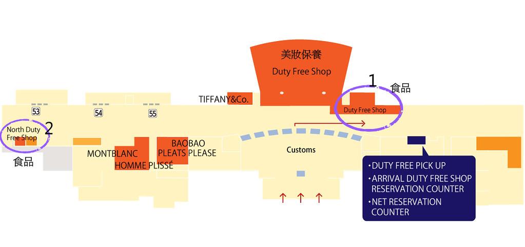 日本九州福岡機場好買必買伴手禮