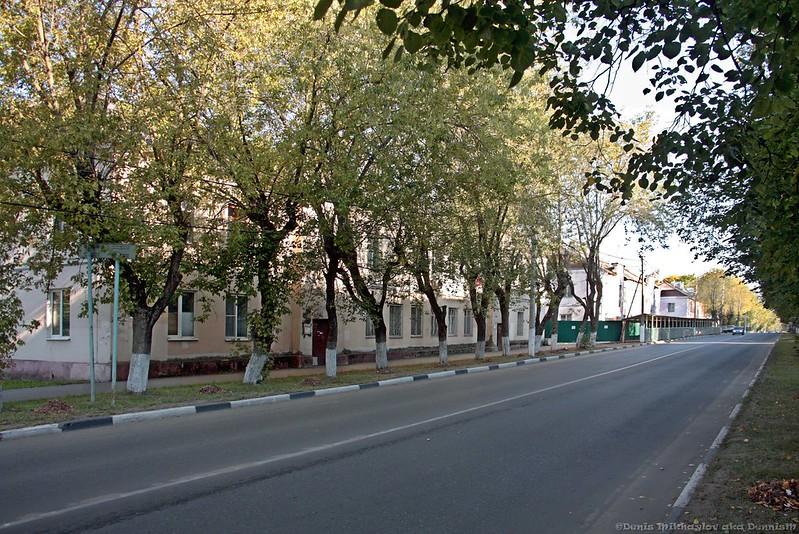 Фрязино, Центральная улица.
