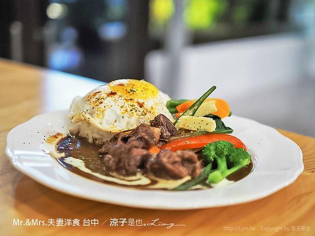 Mr.&Mrs.夫妻洋食 台中 16