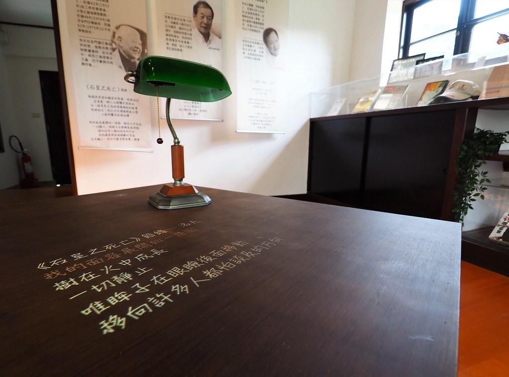 台灣眷村文化館 (20)