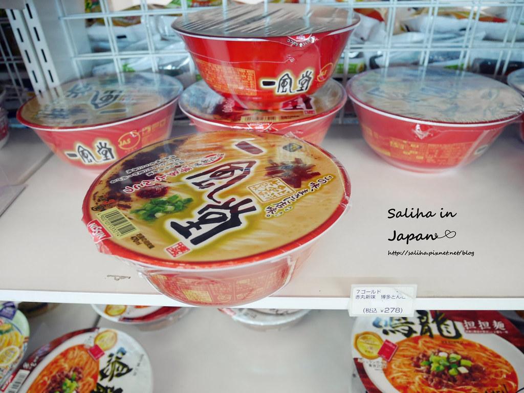 日本九州福岡機場好買必買伴手禮推薦 (28)