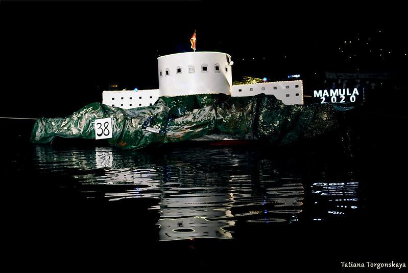 """Лодка """"Мамула 2020"""""""
