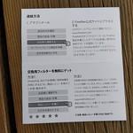 Globalegrow E-Commerce 空気清浄機 開封 (6)