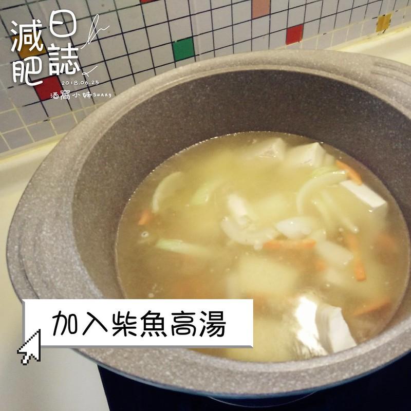 味噌蔬菜豆腐魚湯(減肥版/高蛋白高纖低油)