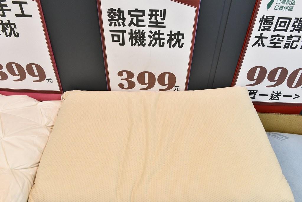 DSC_4049
