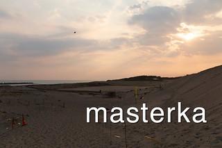 夕日の砂丘