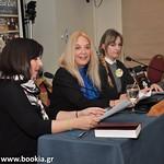 Rhodes-Emmanuella  introduces Vassula