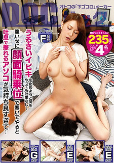 DOCP-069 No Matter What You Try To Stop The Noisy Ibiki … No Effect … If You Close Your Face With A Face Woman On Top Of Your Face And Suffer With Breath, It Is Too Pleasant …