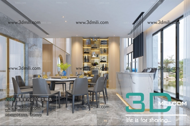 02  MODERN DINING & KITCHEN ROOM FREE - 3D Mili - Download
