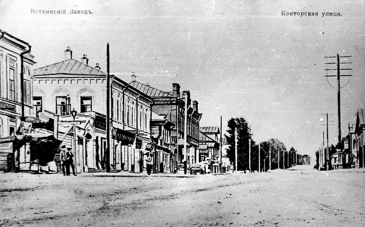 Конторская улица