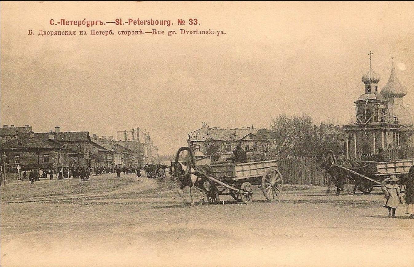 Б.Дворянская на Петербургской стороне