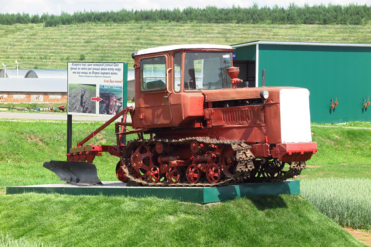 19  Трактор ДТ-75М, Татарстан, Кукморский район