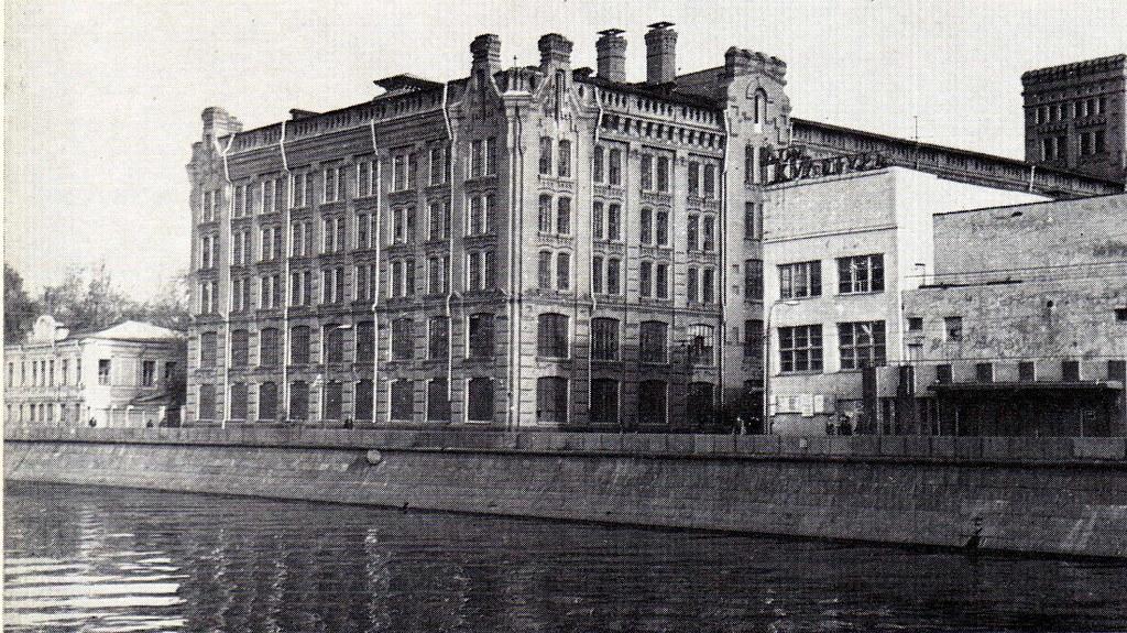 45841 Фабрика «Красные текстильщики» на Якиманской набережной