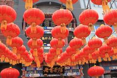 Peking 2010 - 1.Tag, Kohleberg, Tian'anmen-Platz