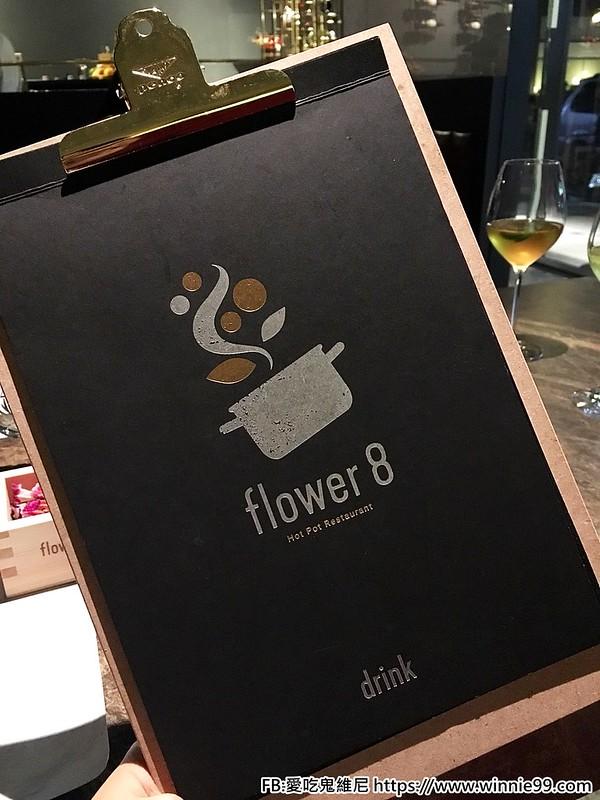Flower8_180816_0007