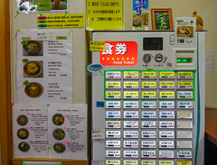 Vending machine with food menu
