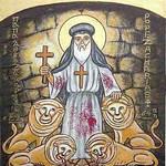 البابا زخارياس البطريرك 64