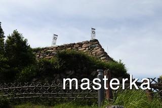 浜松城の石垣1