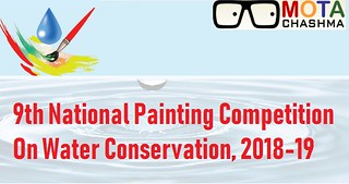 national painting competition on water