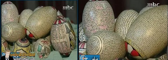 1591 70 years old Saudi Man writes the entire Holy Quran on 6 Eggs 07
