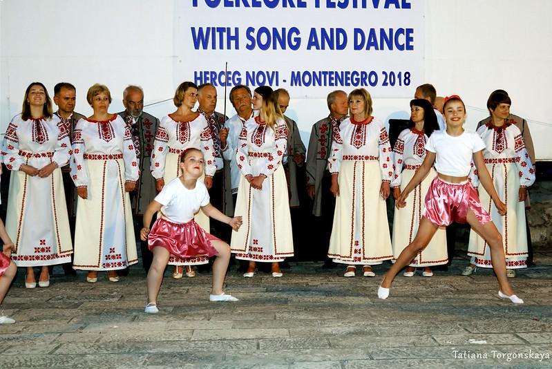 Выступление украинской группы