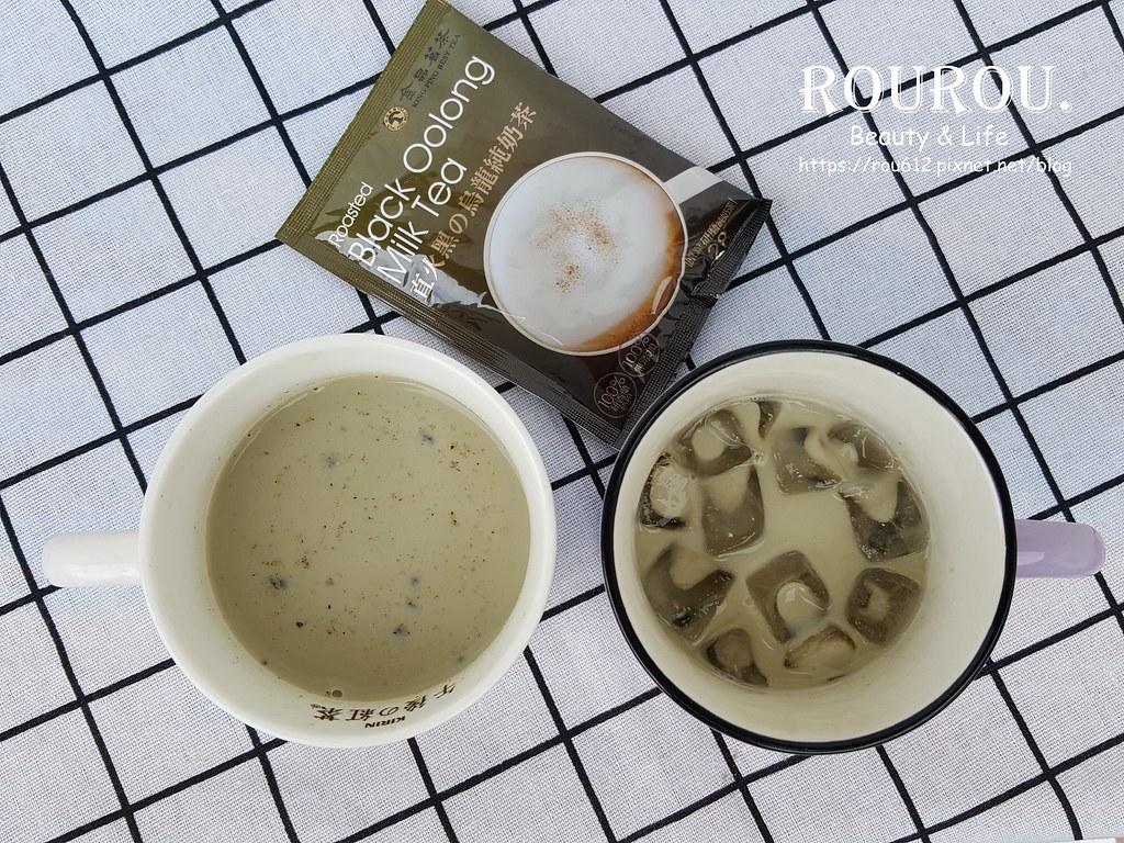 直火黑の烏龍純奶茶10