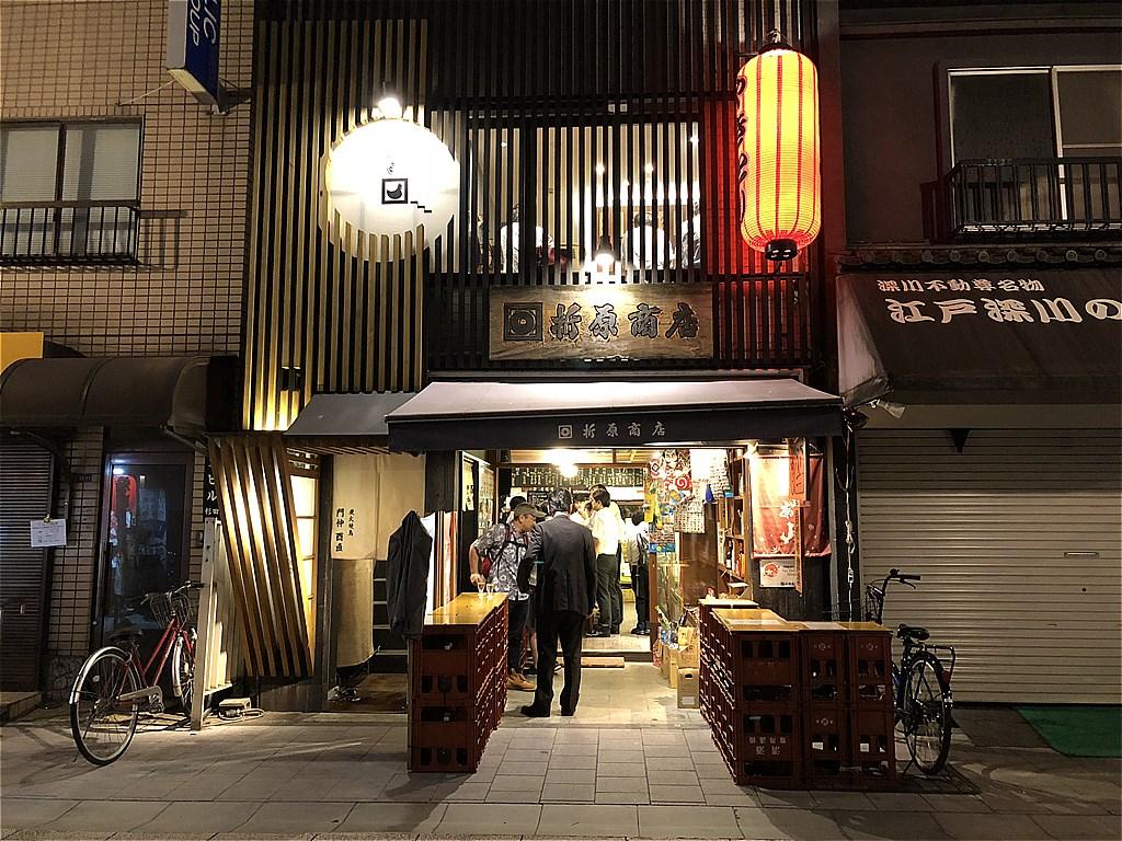 20180622_折原商店 (1)